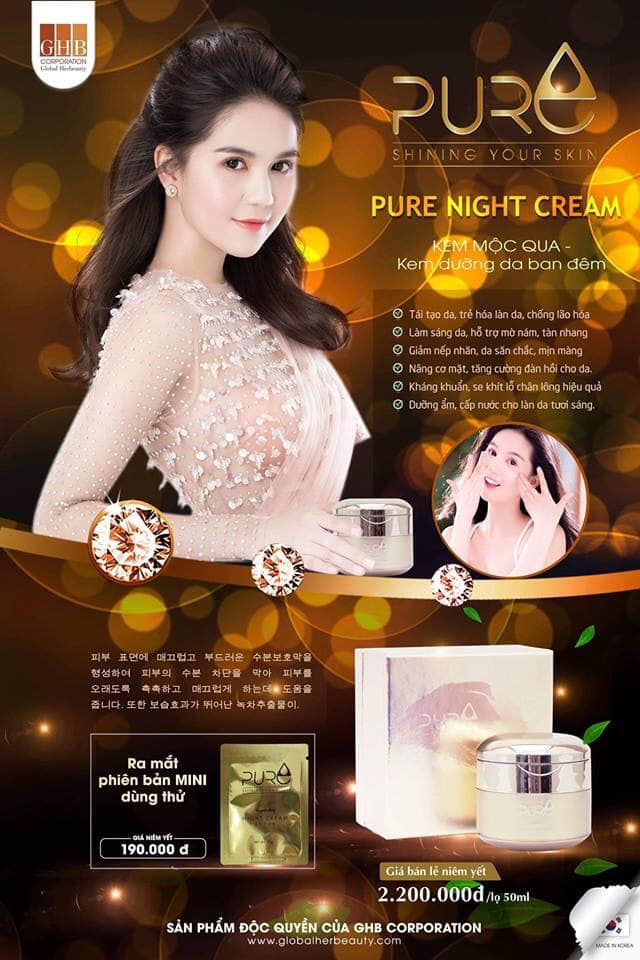 Thành phần và công dụng kem dưỡng da ban đêm Pure